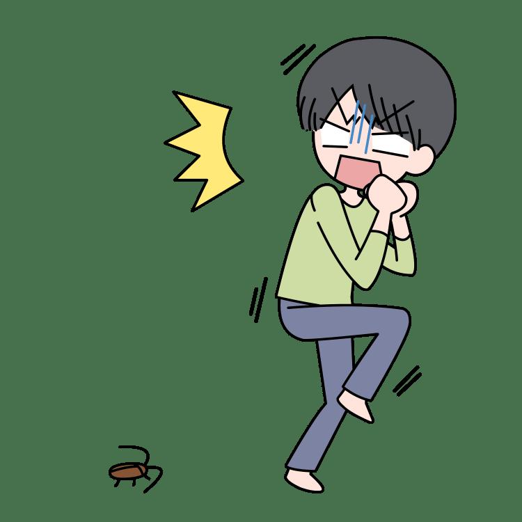 ゴキブリに驚く男性