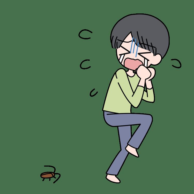 ゴキブリに泣く男性