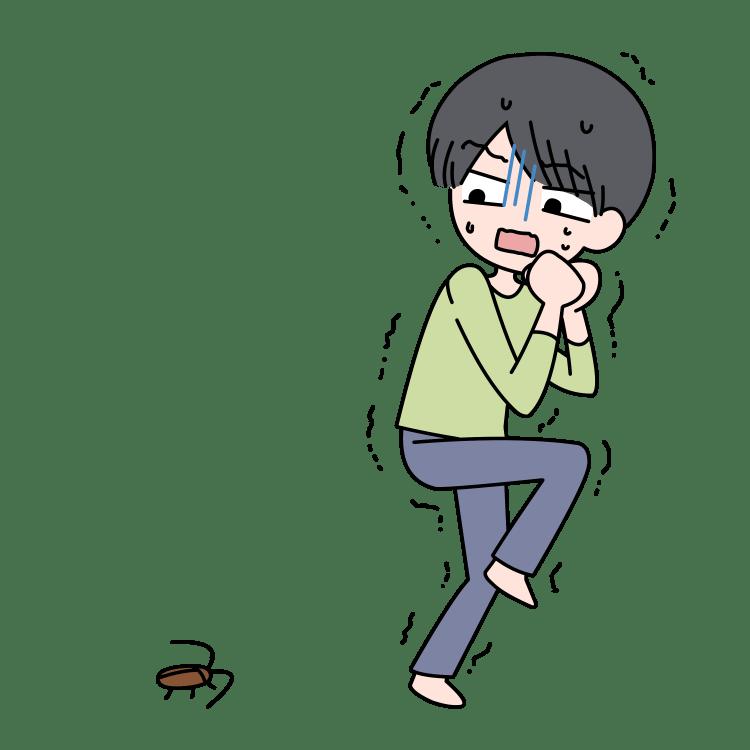 ゴキブリを怖がる男性