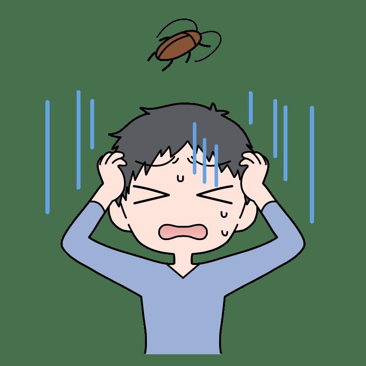 ゴキブリに悩む男性