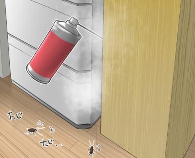 忌避効果のあるスプレー剤を冷蔵庫の隙間に噴射