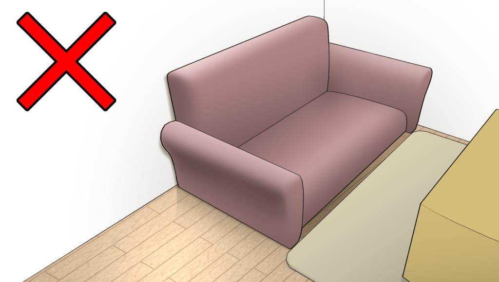 家具を移動しやすい配置にする