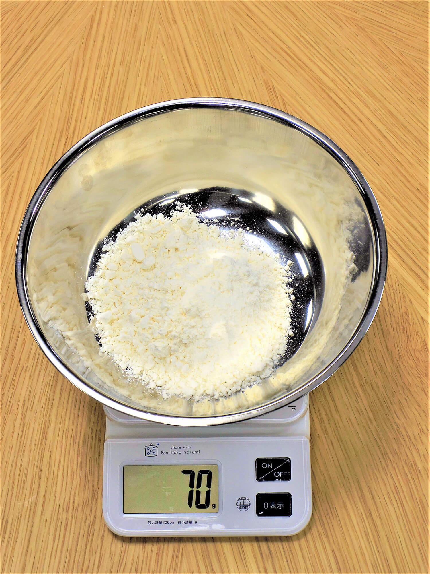 小麦粉70g