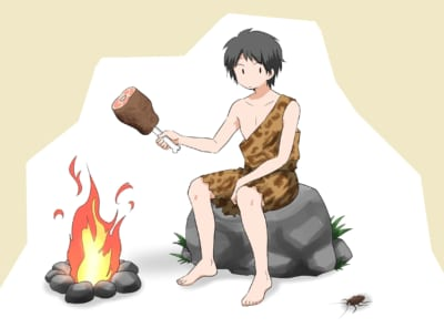 縄文時代の人間とゴキブリ
