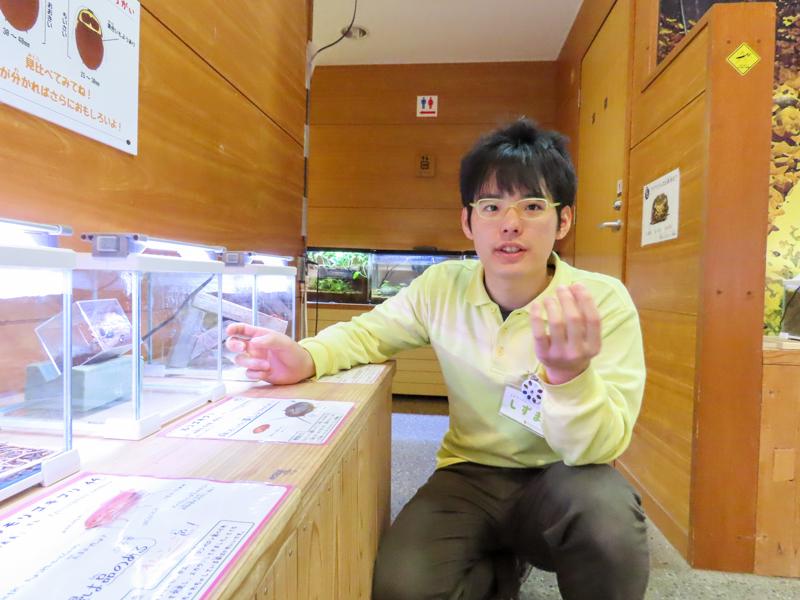 磐田市竜洋昆虫自然観察公園の職員・柳澤静磨さん