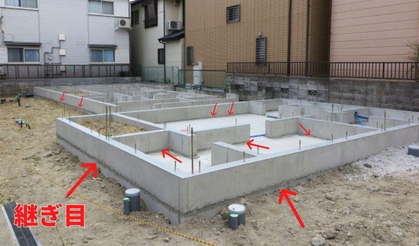 基礎のコンクリートにできた継ぎ目