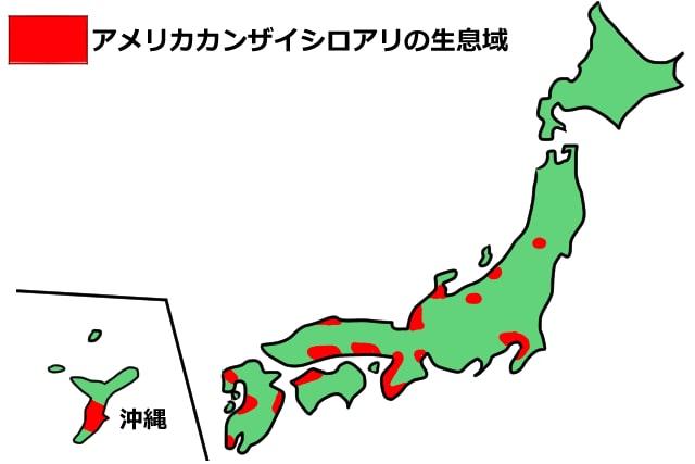 アメリカカンザイシロアリの生息域