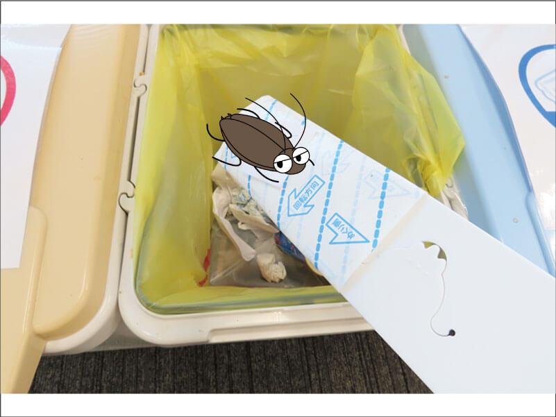 「ペタペタ君」で捕まえたゴキブリをゴミ箱に捨てる様子