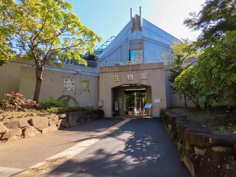 足立区生物園の外観