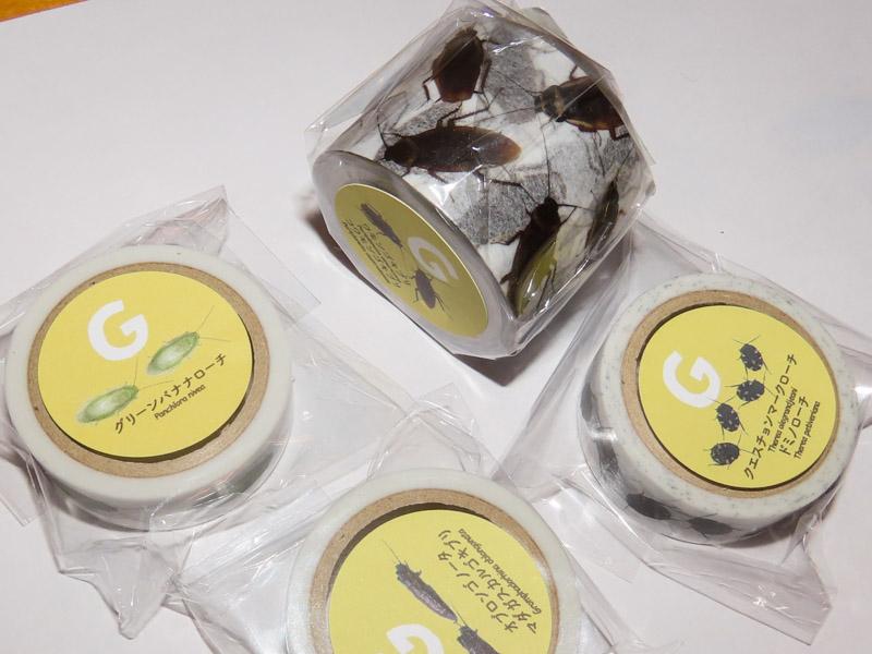 「ガサゴソ・ゴソゴソ展」で販売されている「ゴキブリ柄のマスキングテープ」