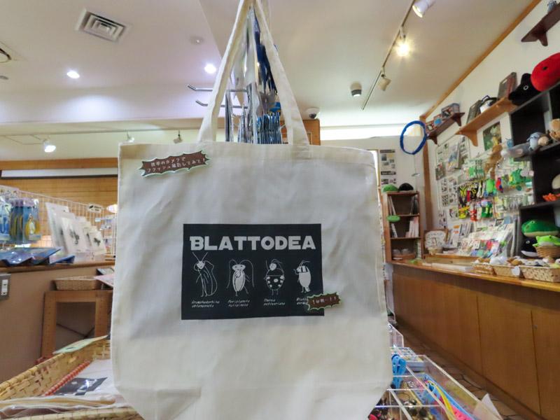 「ガサゴソ・ゴソゴソ展」で販売されているコットンバッグ