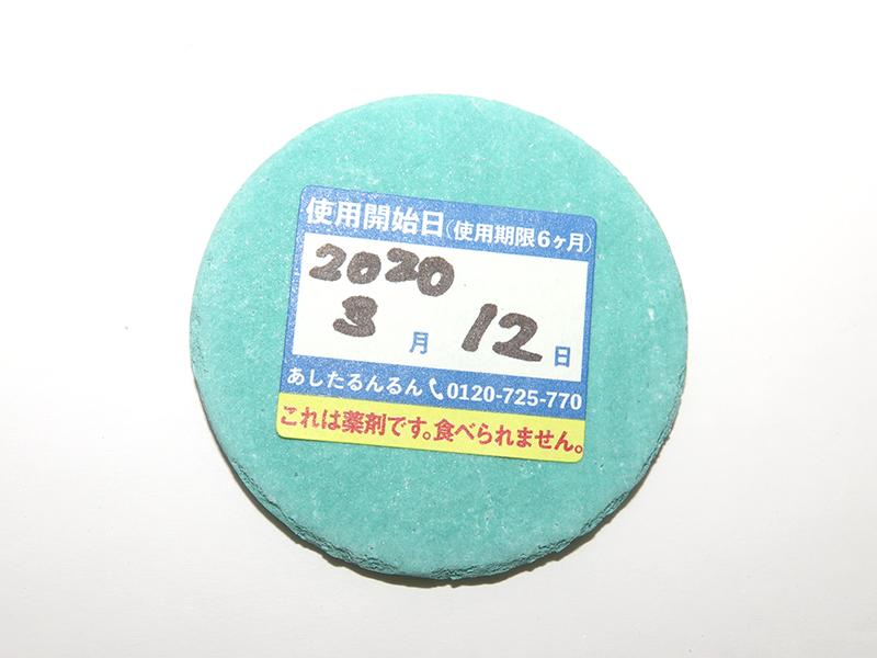 設置日を記載した日付シールを貼った「ゴキちゃんストップ ウーマンデザイン」