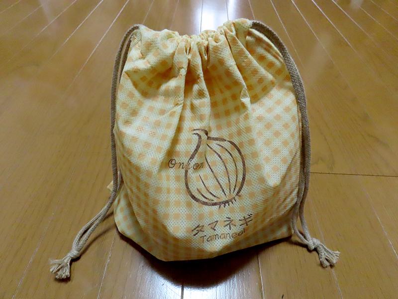 玉ねぎを入れて、袋を閉じた状態のイキイキ根野菜保存バッグ