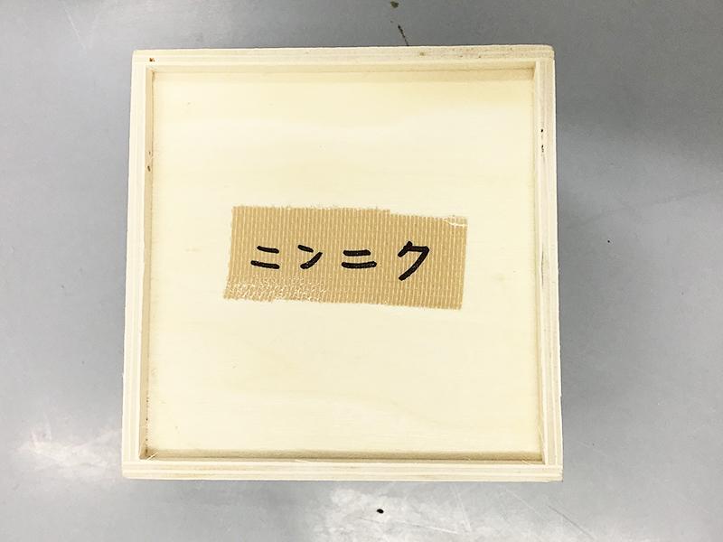 ニンニクの匂いを付けた脱脂綿入りの小箱