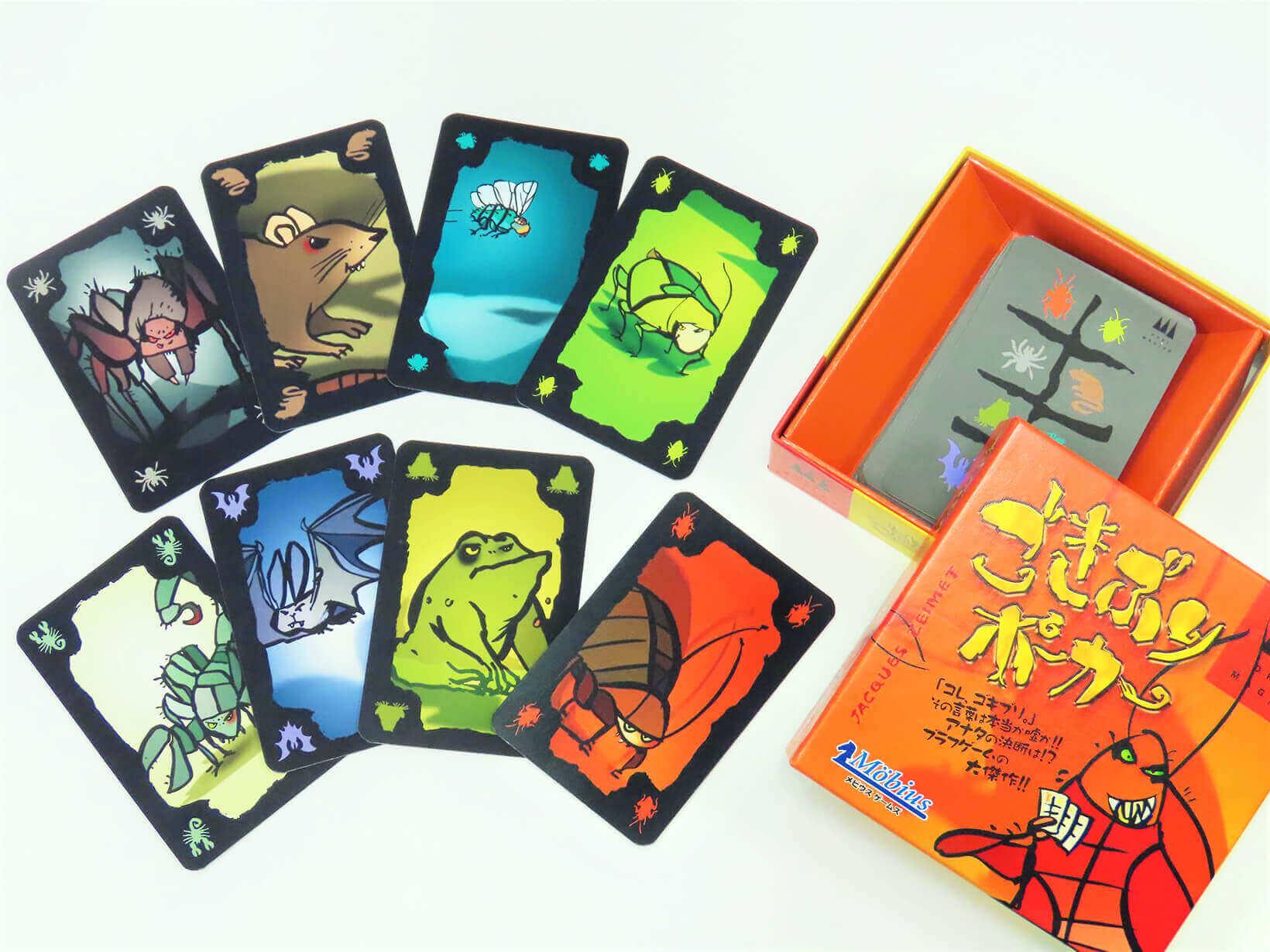 ごきぶりポーカーカードとパッケージ