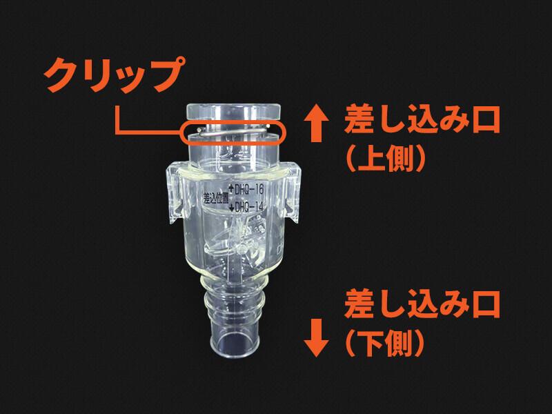 因幡電工の「おとめちゃん」