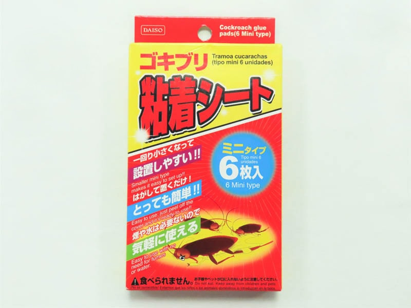 ゴキブリ 粘着シート ミニタイプ6枚入のパッケージ写真