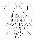 丸くてくりくりした目のゴキブリAA