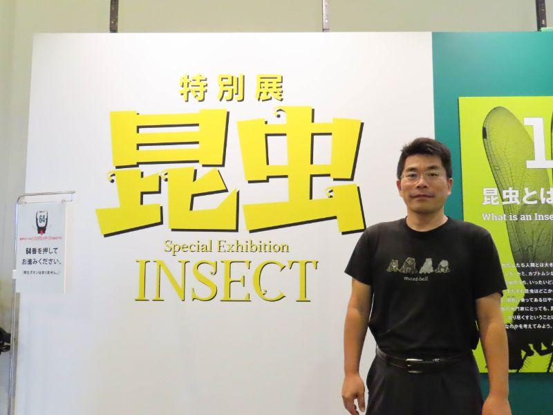 特別展「昆虫」の入り口に立つ大阪市立自然史博物館の主任学芸員 松本吏樹郎さん